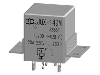 JQX-149M(7253) Balance Relay